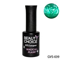 """Гель-лак с мерцанием beauty choice professional """"Magical Flash"""" Обновленная серия! GVS-039#S/V"""