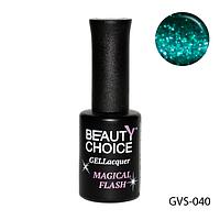 """Гель-лак с мерцанием beauty choice professional """"Magical Flash"""" Обновленная серия! GVS-040#S/V"""