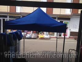 Раскладной шатер 2*2 м палатка