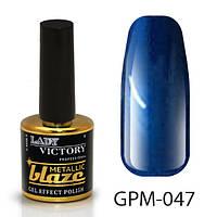 Металлический лак с эффектом гель-лака GPM-047#S/V