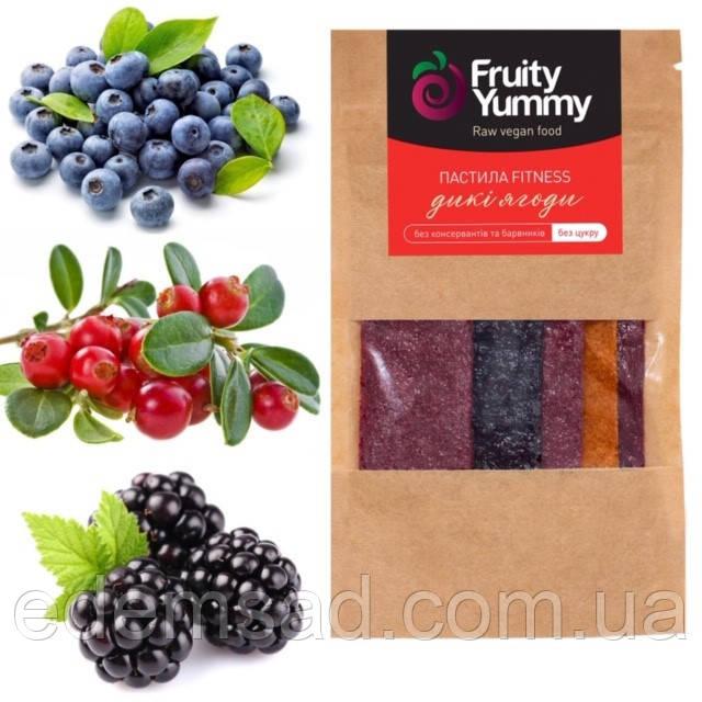 """Пастила Дикие Ягоды """"Fruity Yummy"""", 40г"""