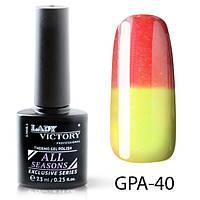 Новинка! Цветной термо гель-лак Lady Victory GPA-40#S/V