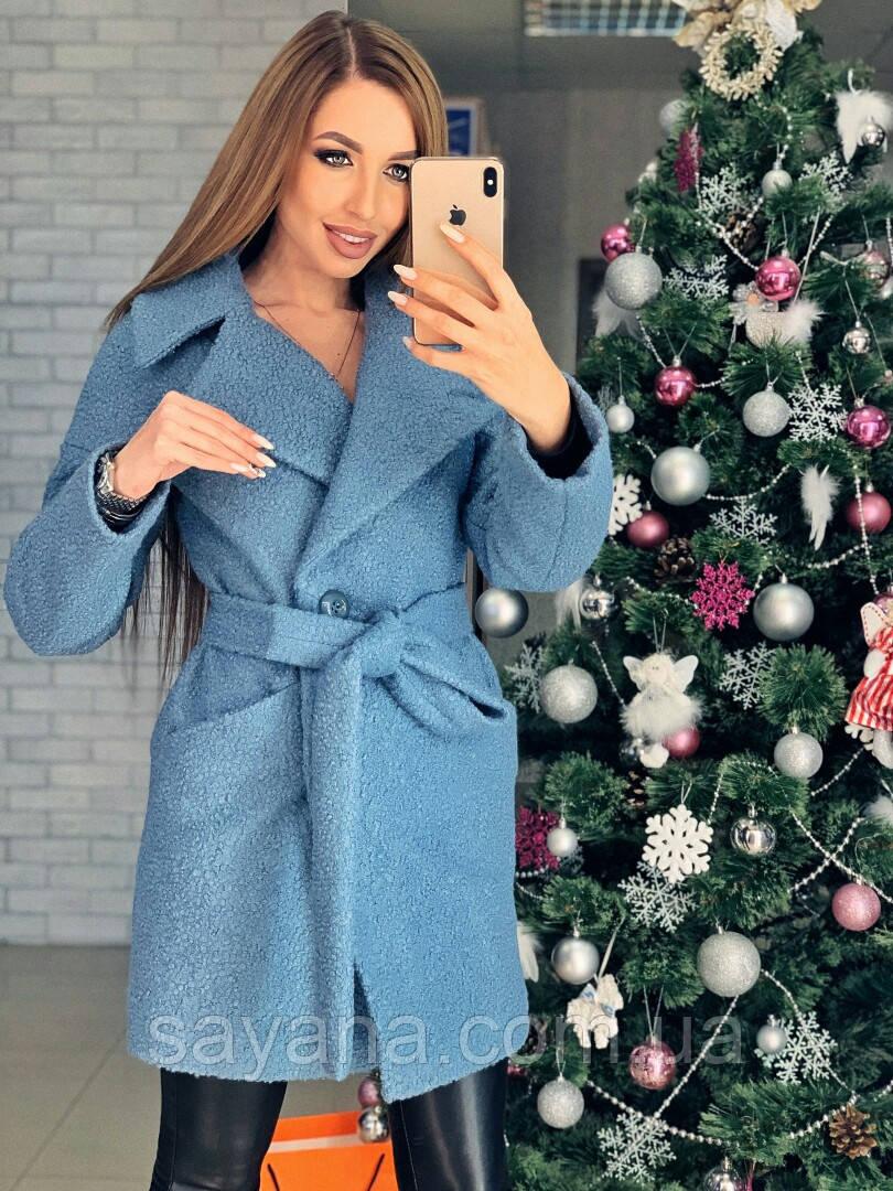 889d20d8ddb Купить Женское пальто