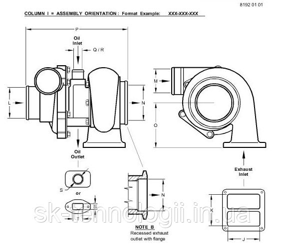 RE538121 корпус турбонагнетателя