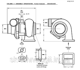 RE538121 корпус турбонагнітача