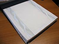 Ткани для штор и гардин Италия Best Seller 16001, 16002