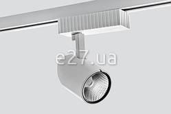 Прожектор Vision Mini TRL59/7W 4000K White 1phase