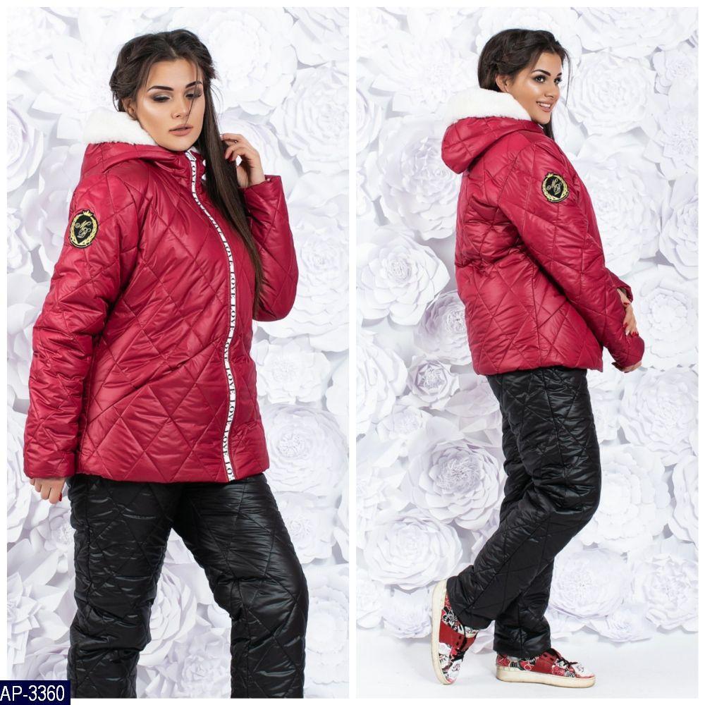 Зимний женский теплый лыжный костюм р42-44,46-48