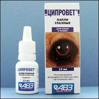 Ципровет 10 мл глазные капли для собак и кошек