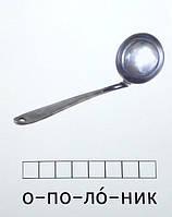 Карточки по методике Домана «Посуда», СВЕНА, фото 1