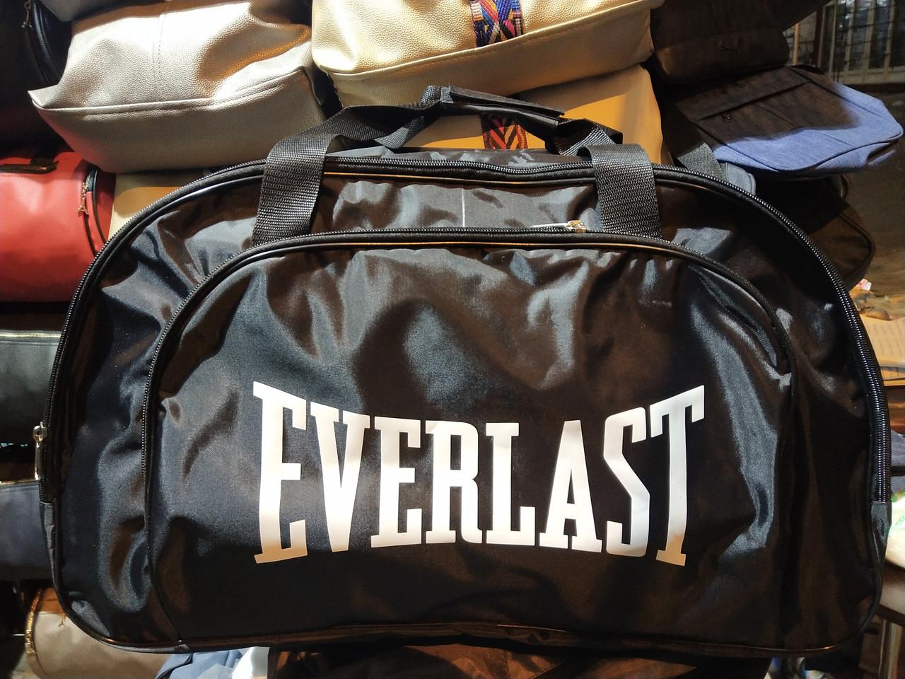 Спортивна дорожня сумка everlast/Дорожня сумка/Спортивна сумка тільки оптом