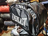 Спортивна дорожня сумка everlast/Дорожня сумка/Спортивна сумка тільки оптом, фото 2