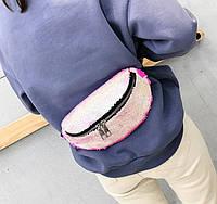 Поясная сумка женская с паетками перевертышами гологрмамма