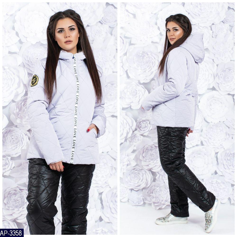 Зимний женский теплый лыжный костюм р50-52,54-56