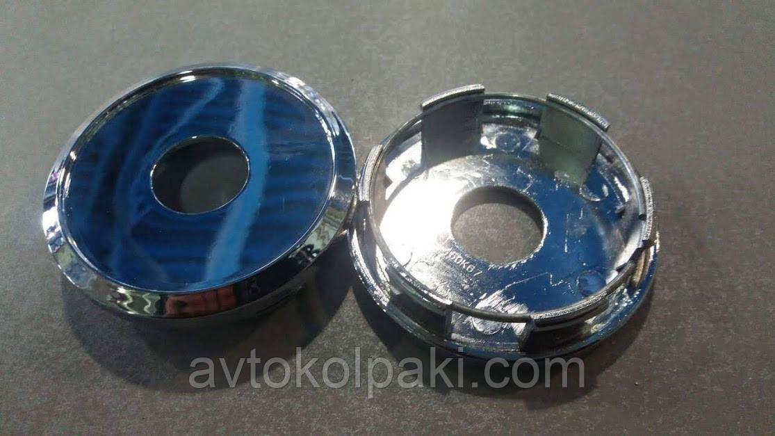 Универсальные колпачки для литых дисков 450k67
