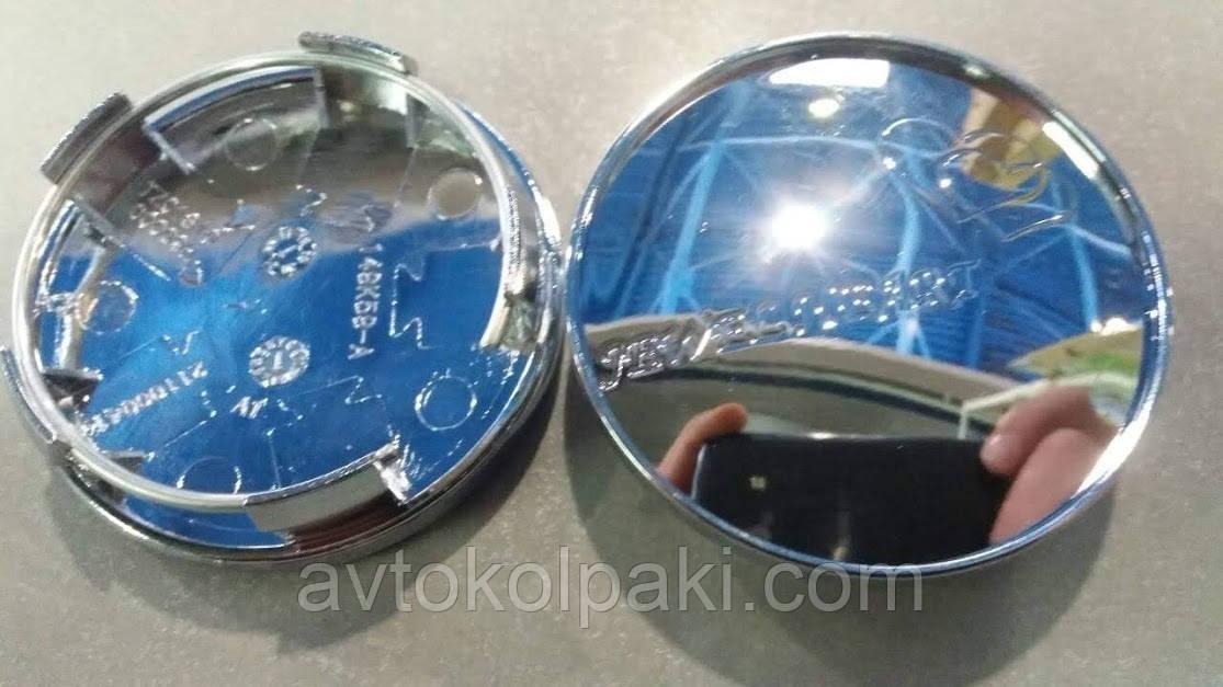 Универсальные колпачки для литых дисков 149k59a