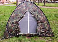 Палатка-лягушка туристическая SY-027 на 4 человека ФИОЛЕТ ЦВЕТ