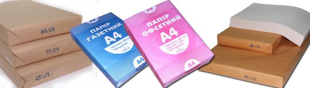 Белая бумага плотностью 60г/м2, 70г/м2 для ризографии, печать на ризографе на газетной бумаге 45г/м2