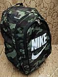 (46*31)Принт камуфляж рюкзак nike/спортивный спорт  городской ОПТ, фото 2