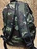 (46*31)Принт камуфляж рюкзак nike/спортивный спорт  городской ОПТ, фото 4