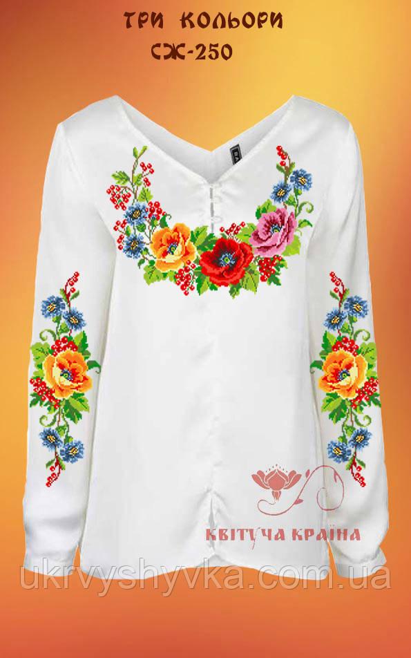 Сорочка жіноча Три кольори