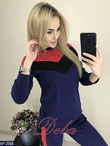 Женский весенне-осенний классный спортивный костюм,брюки с карманами на резинке (фр.трикотаж)3 цвета(батал)