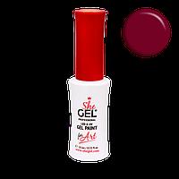 "Гель-краска для рисования Shegel ""Спелая вишня"" SPP-16#S/V"