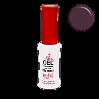 """Гель-краска для рисования Shegel """"Коричнево-графитовая"""" SPP-18#S/V"""