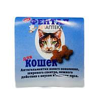 Фентал для кошек 2 кг синий Kaprito OY
