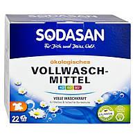 Стиральный порошок-концентрат Heavy Duty для белых и цветных вещей Sodasan 1,2 кг