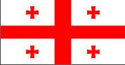 Флаг Грузии 0,9х1,35 м. шелк