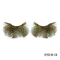 Ресницы декоративные накладные Lady Victory EYD-N-18 из натуральных перьев#S/V