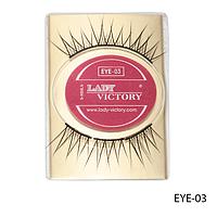 Ресницы декоративные накладные Lady Victory на половину века EYE-03#S/V