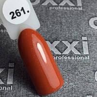 Гель-лак Oxxi (10 мл) №261 (тыквенный, с микроблеском)