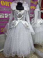 Снежная Королева №2 р.122-128, фото 1