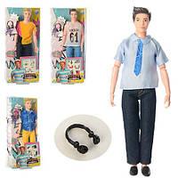 Лялька DH2156 Кен, шарнірна, навушники, наклейки, 4 види, бліст., 33,5-17-6 см.