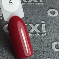 Гель-лак Oxxi professional(10 мл) №005 (темно-красный, эмаль), фото 1
