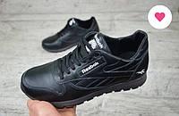 Мужские кожаные кроссовки Reebok из натуральной кожи от производителя