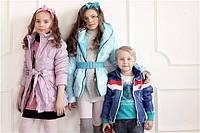Демисезонная верхняя одежда для детей