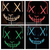 Маска Судная ночь, Led mask супер качество! Светящаяся лед маска, Светящиеся LED маски