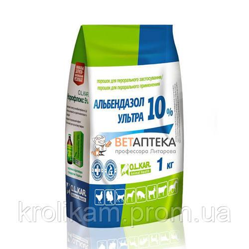 Альбендазол Ультра 10% 1 кг Якісна допомога O.L.KAR