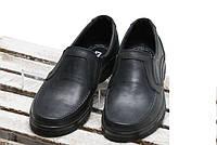 Мужские повседневные туфли из натуральной кожи