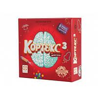 Кортекс 3 (Braintopia 3) - Настольная игра. Стиль жизни
