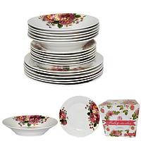 Набор посуды обеденный 18 предметов Хризантемы 060-18-08