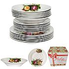Набор посуды обеденный 18 предметов Розы 060-18-09
