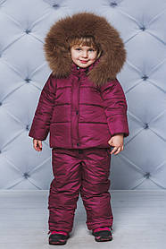 Комбинезон зимний для малышей бордовый