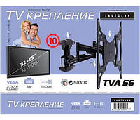 Lautsenn Крепления для TV и проекторов Lautsenn TVA56