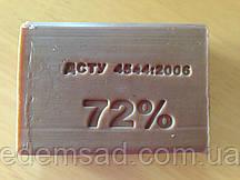 Мыло растительное хозяйственное натуральное 72%