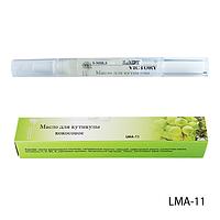 Масло для кутикулы в ручке LMA-11 - 5 мл (кокосовое), #S/V