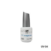 УФ верхнее покрытие UV-04 - 14 мл, #S/V